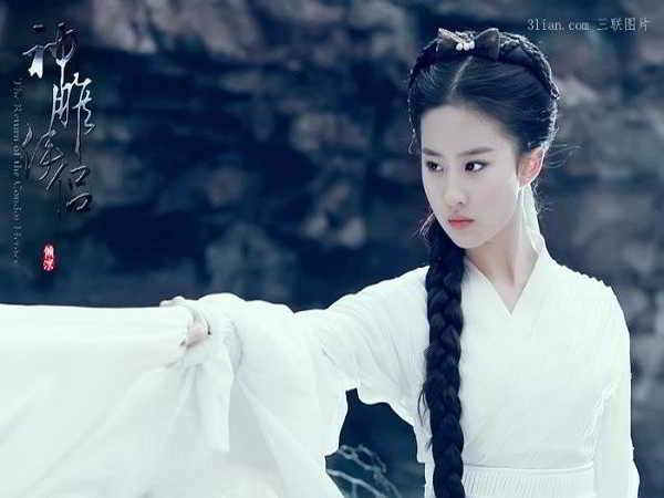 Lưu Diệc Phi thành danh từ phim võ hiệp Kim Dung