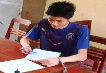 Nghi phạm đâm chém 6 cô trò trường tiểu học Đồng Lương thương vong