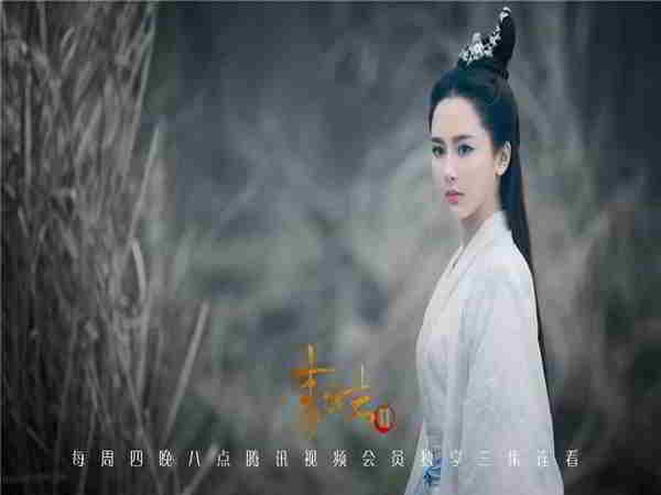 Tạo hình của Dương Tử trong phim Tru Tiên